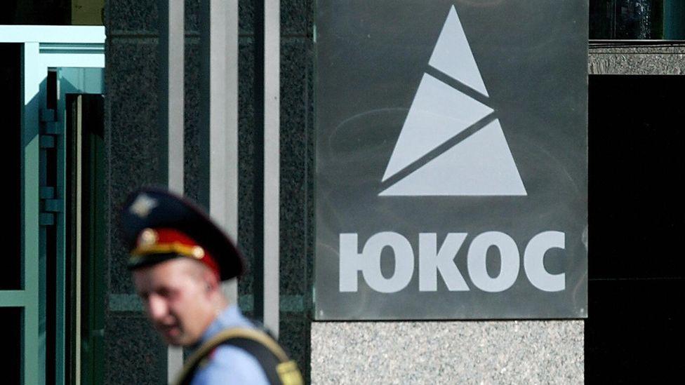 Yukos logo in July 2003, Moscow