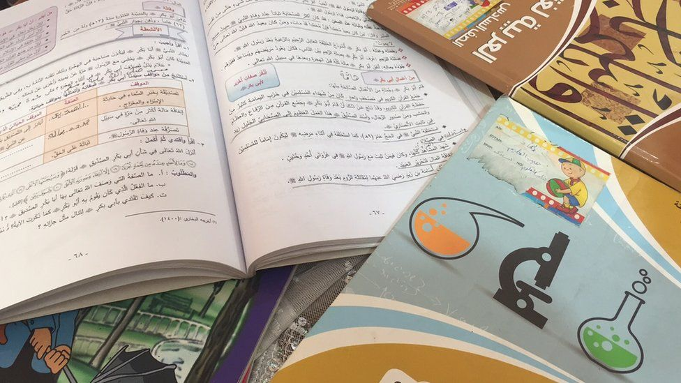 Textbooks for Syrian refugees