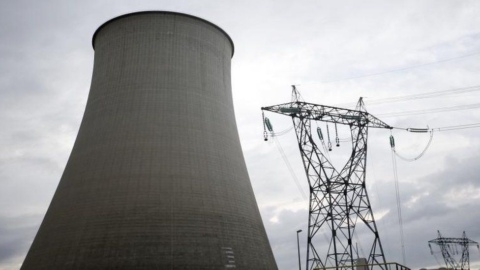 Cooling tower and pylon