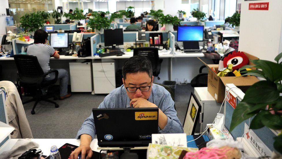 Sina Weibo office