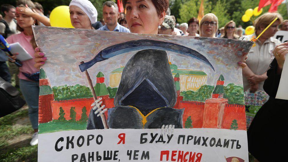 Госдума во втором чтении одобрила пенсионную реформу