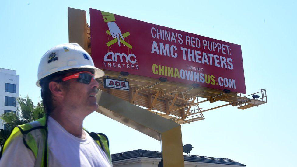 AMC protest billboard