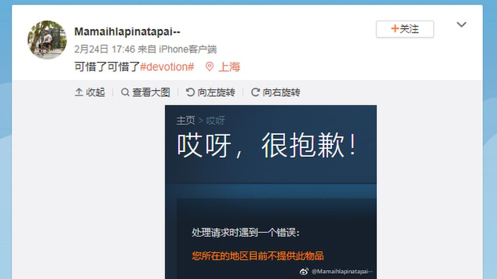 A Weibo user shares a post saying Devotion is no longer available to play