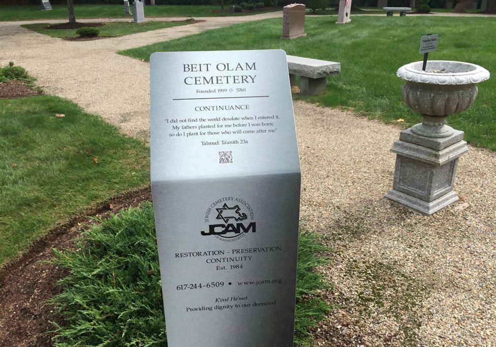 Beit Olam cemetery