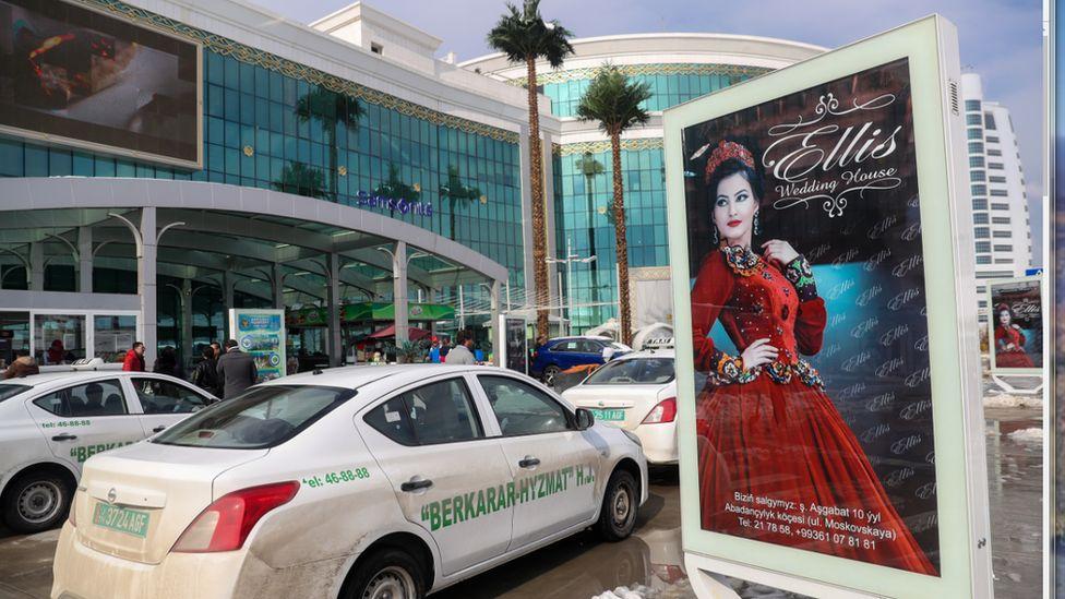 Ashgabat shopping centre, 2017