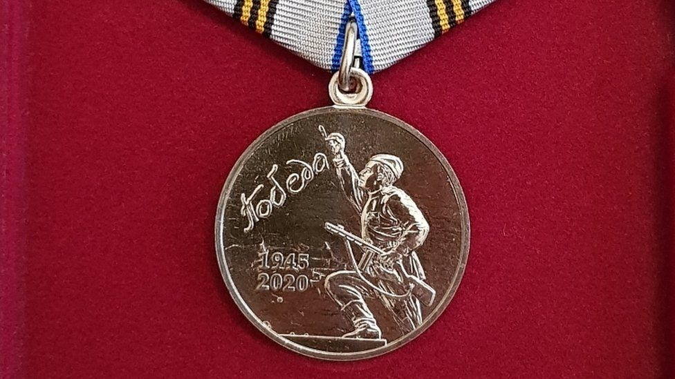 This is what the 75th anniversary medal looks like