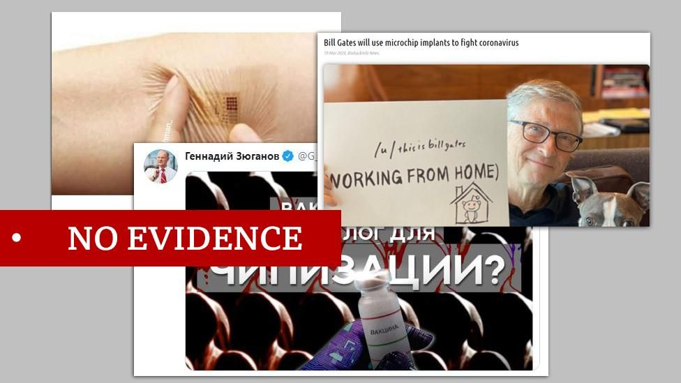 "Graphic labelled ""no evidence"" showing screenshots about the Bill Gates vaccine rumours"