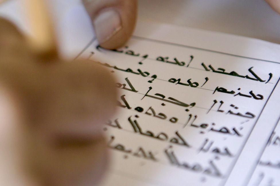 Habib writes Syriac