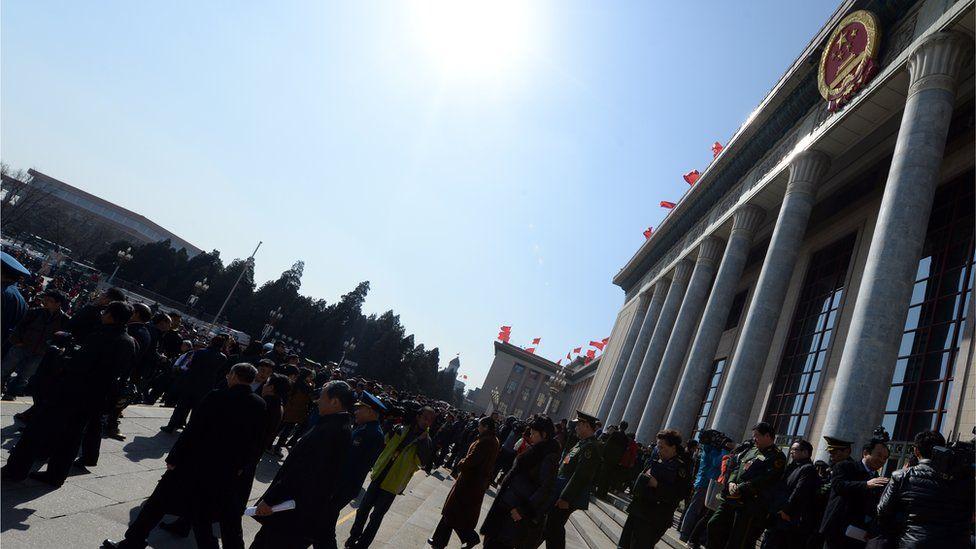 NPC congress building