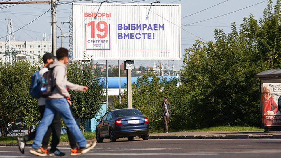 Московский плакат с надписью «Вместе мы выбираем»