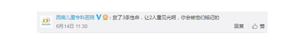 """A user comment on Weibo reads: """"You saved three lives and helped two others see, you'll always be remembered"""""""