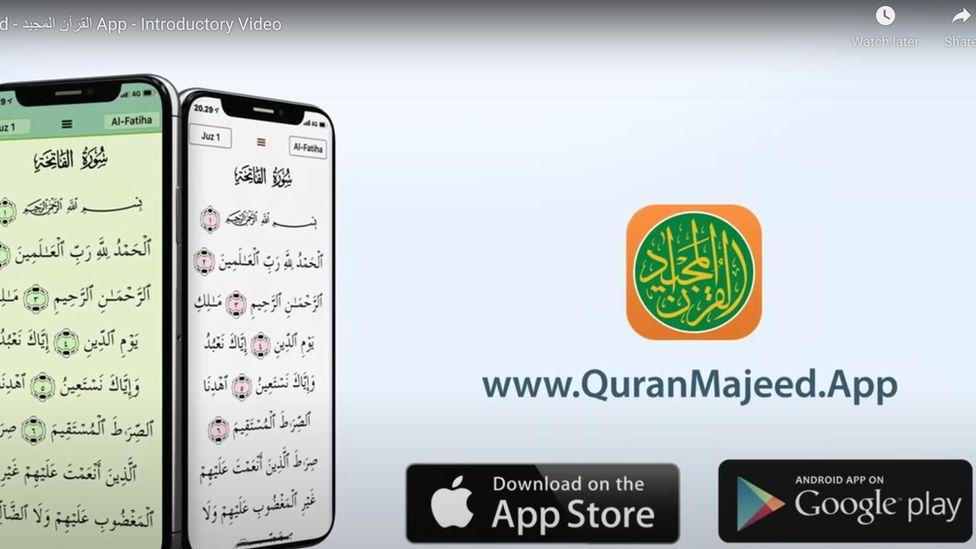 Screengrab from Quran Majeed promotional material
