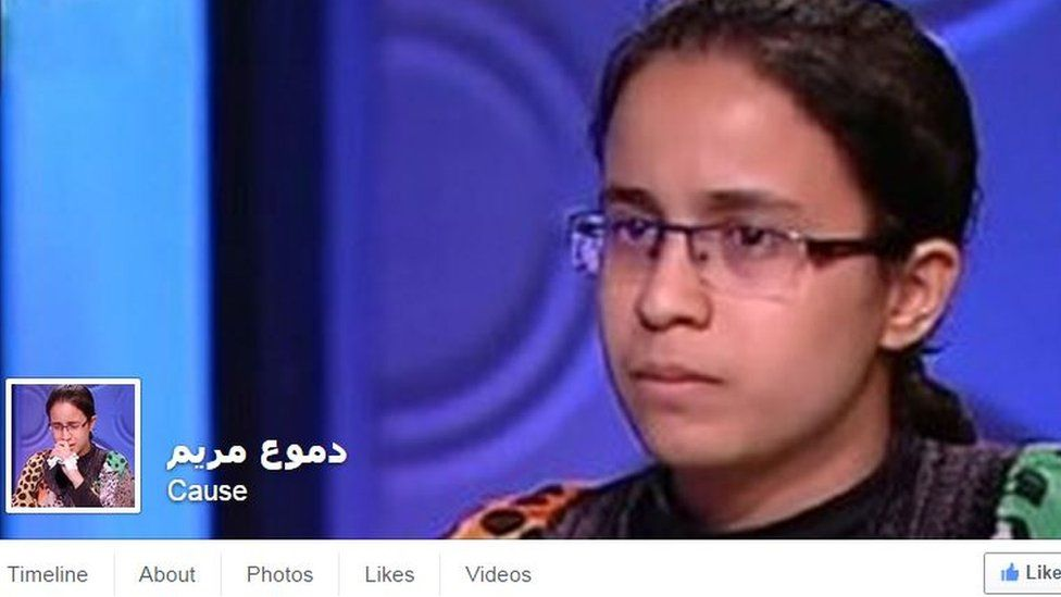 Facebook cause page titled 'Mariam's tear' that gathered over 30,000 likes.