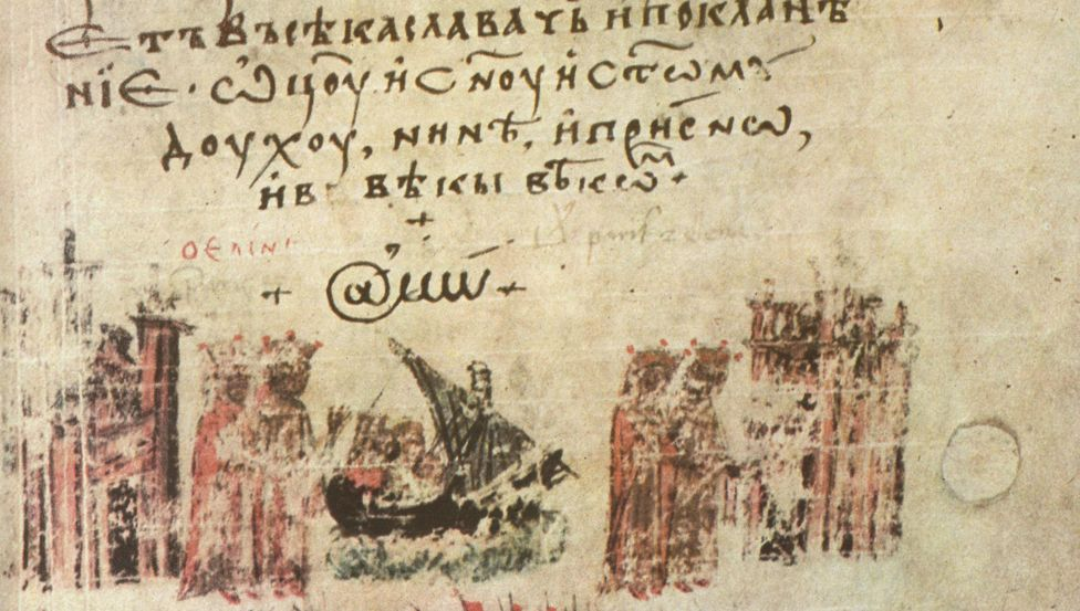 Page from the 1345 Bulgarian translation of the Manasses Chronicle