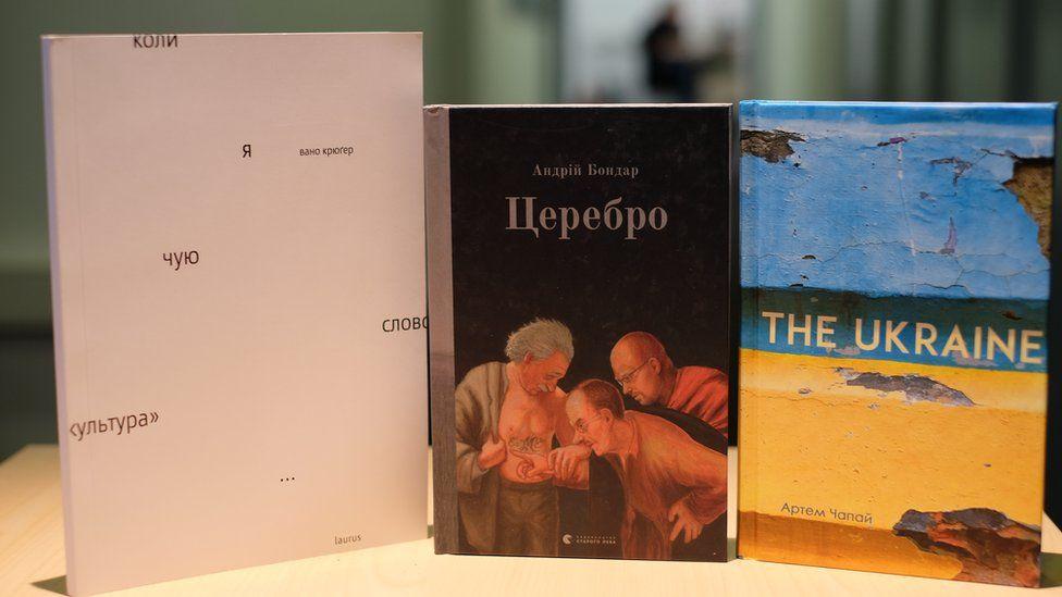 """Фіналісти Книги року ВВС в категорії """"Есеїстика"""""""