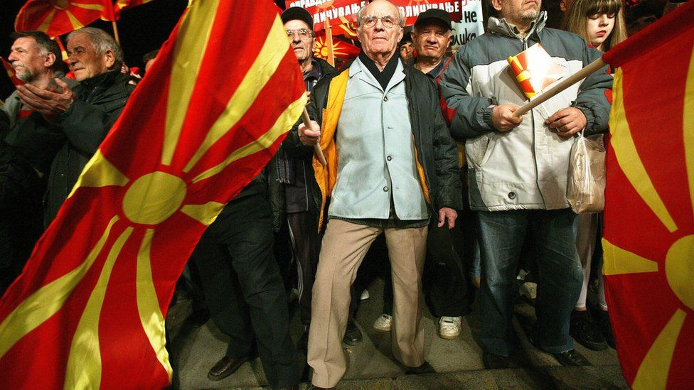 Protesters with Macedonian flags in Skopje. File photo