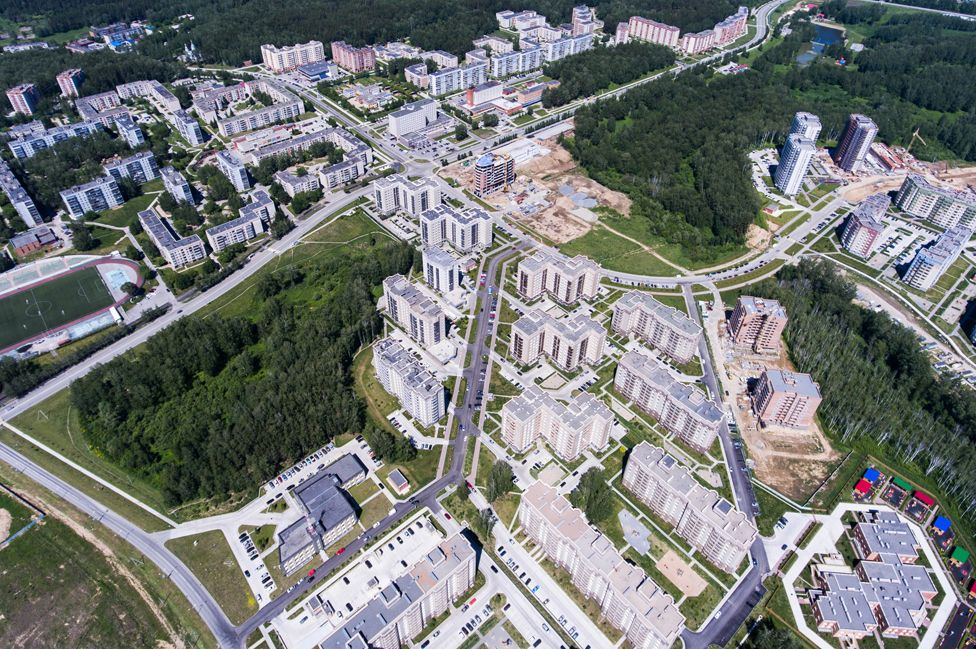 Koltsovo science town, just outside Novosibirsk in central Siberia