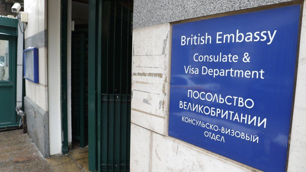A sign at the British Embassy in Moscow. 13 March 2018