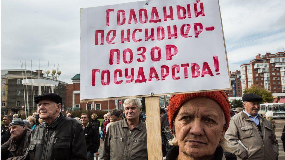 Пенсионная реформа: число готовых протестовать россиян резко снизилось