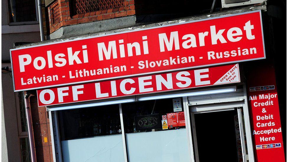 Polish shop in Derby. 01/02/2013