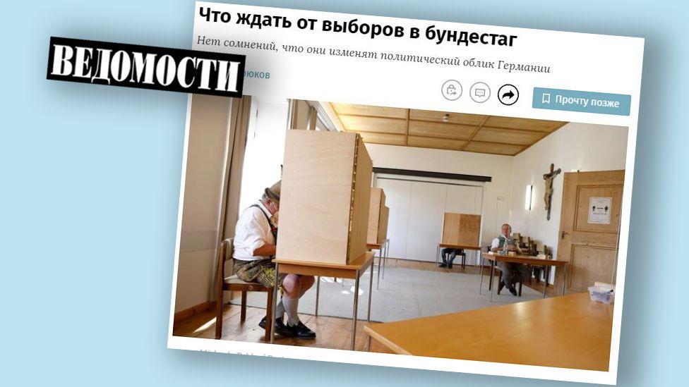 Article in Russia's Vedomosti