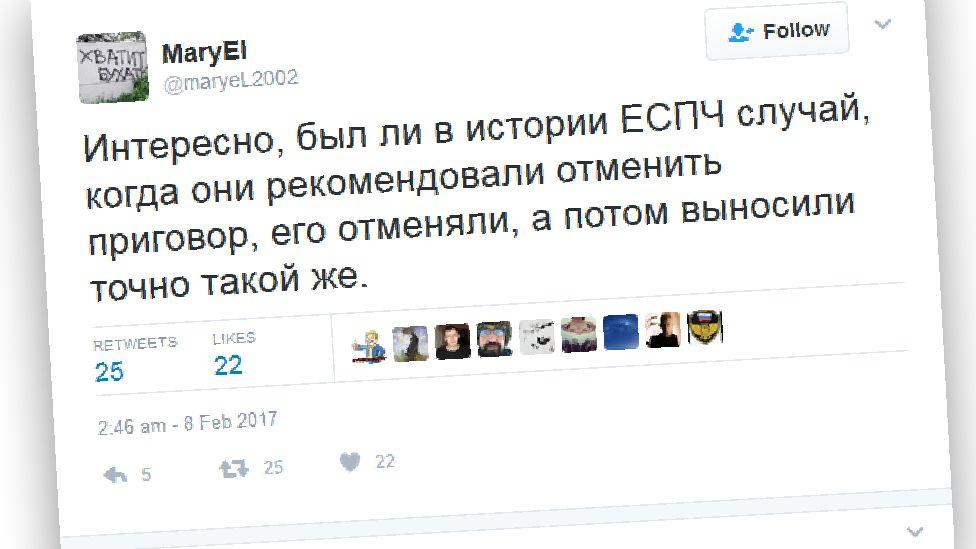 Screen grab of the MaryEl tweet