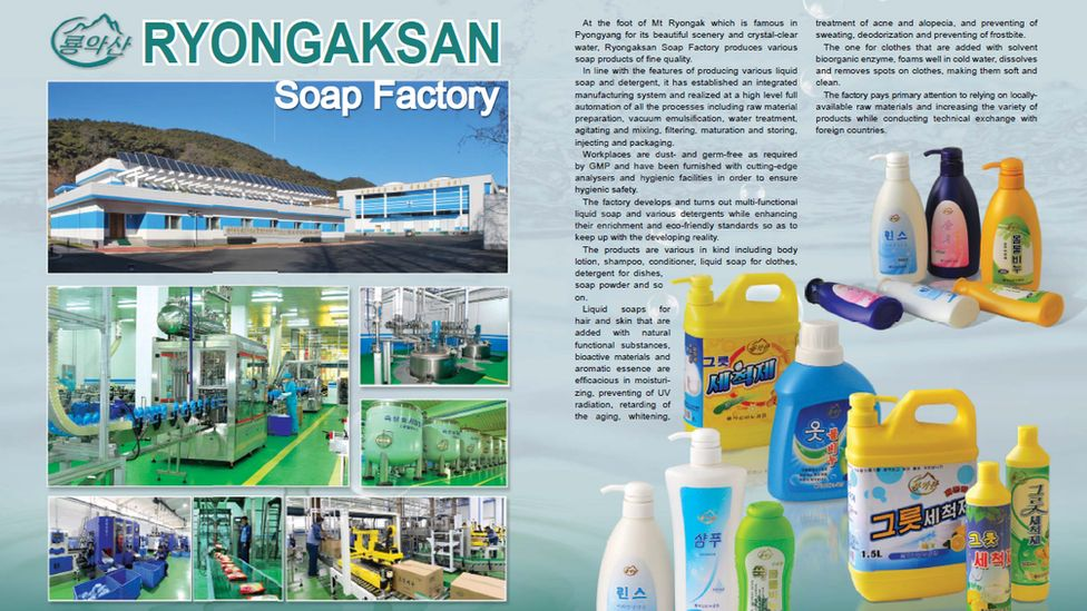 Screen shot of a page from the North Korea Foreign Trade publication.