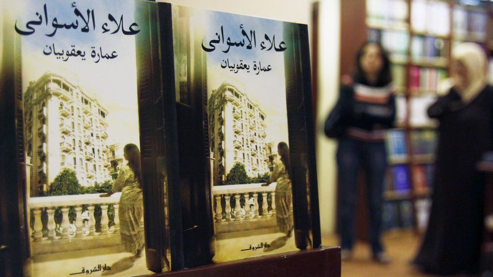 Copies of Alaa Al Aswany's novel, The Yacoubian Building, in a bookshop in Cairo in October 2010