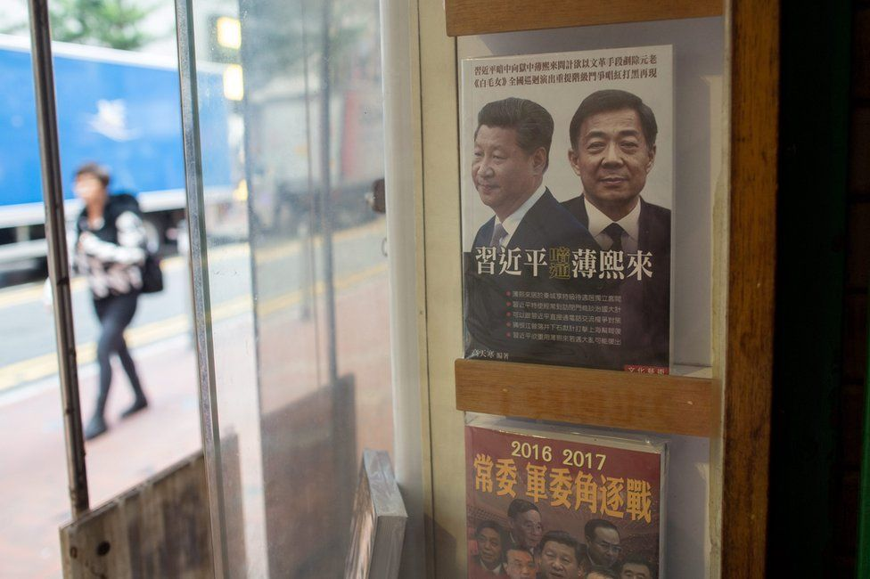 A book cover showing Chinese President Xi Jinping, (L), and former Secretary of the Communist Party's Chongqing branch Bo Xilai is displayed in a window of the Causeway Bay Books in Hong Kong, China, 2 January 2016