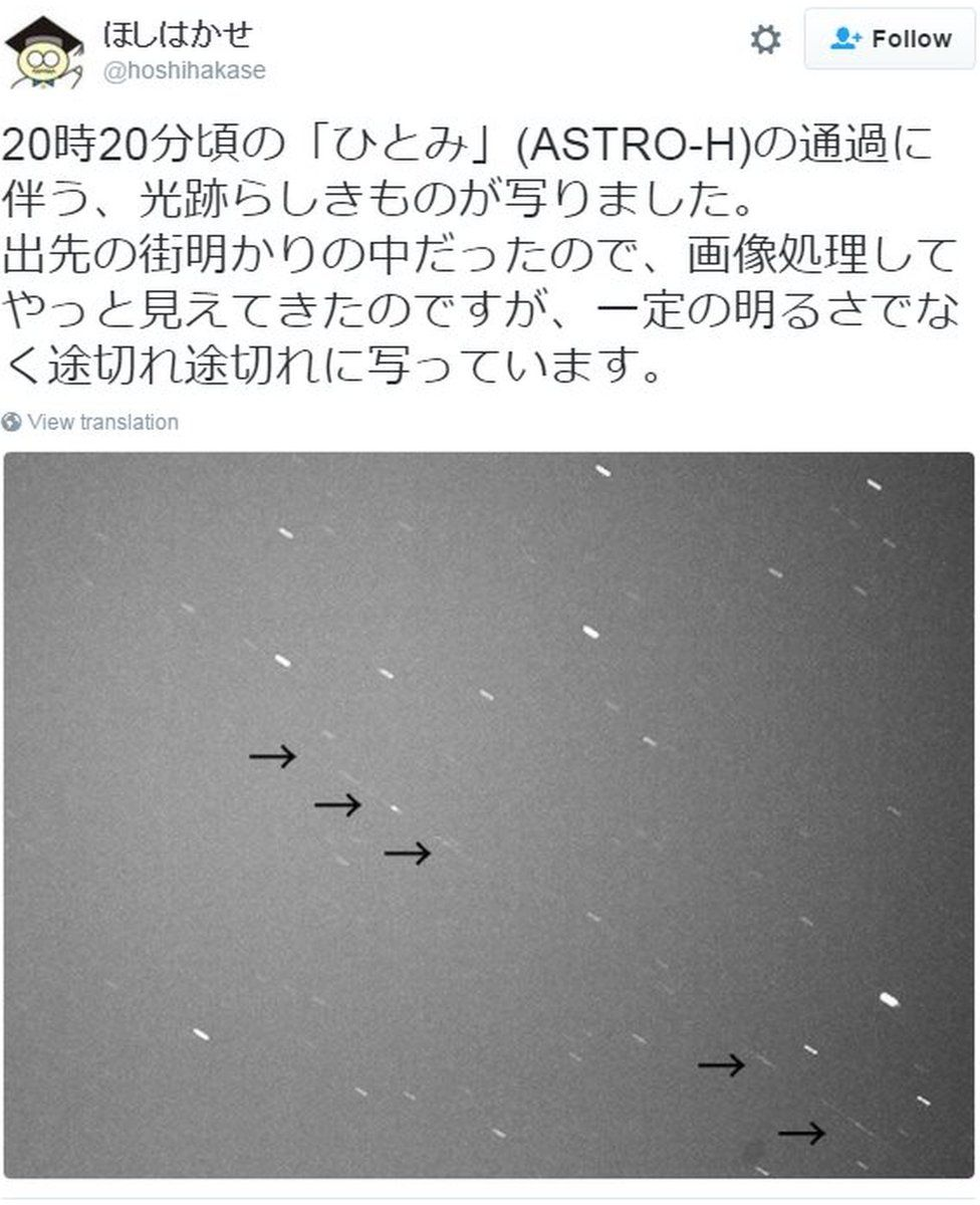 @hoshihakase tweets that the satellite was not displaying constant brightness in its path across the night sky
