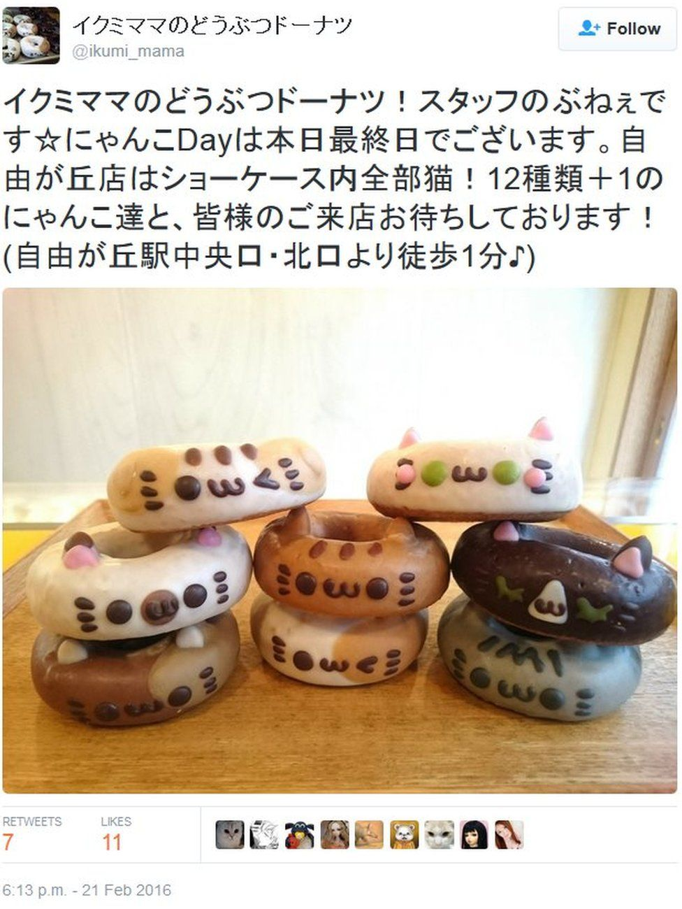 Tweet by @ikumi_mama on special donuts for Cat Day