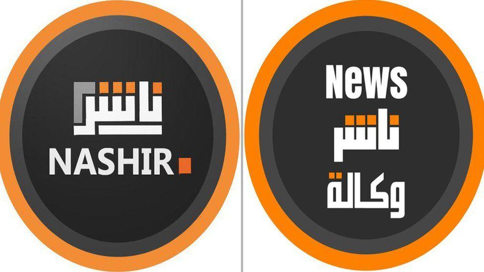 Nashir (L) and Nashir News Agency (R) logos