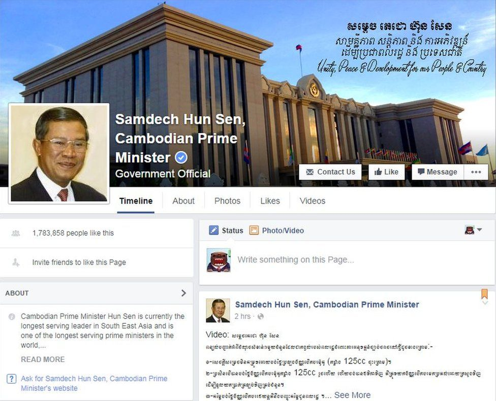 Hun Sen's Facebook page