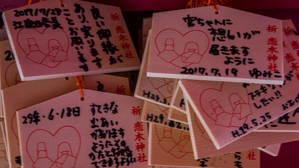 Wedding plaques with Japanese on