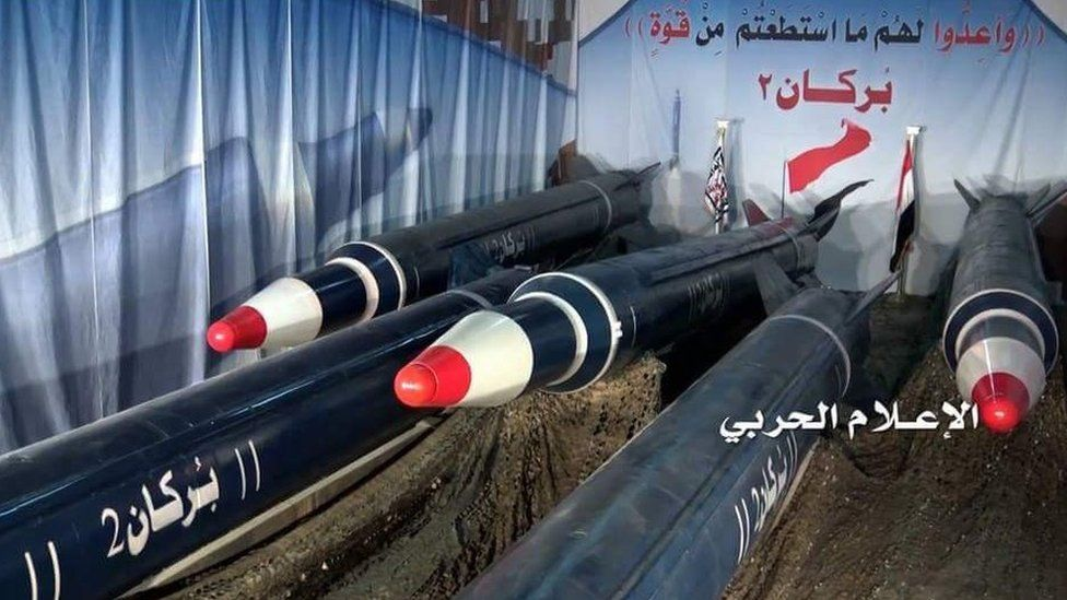 Image circulated by Houthi-aligned Almasirah network purportedly showing Burkan 2 ballistic missiles