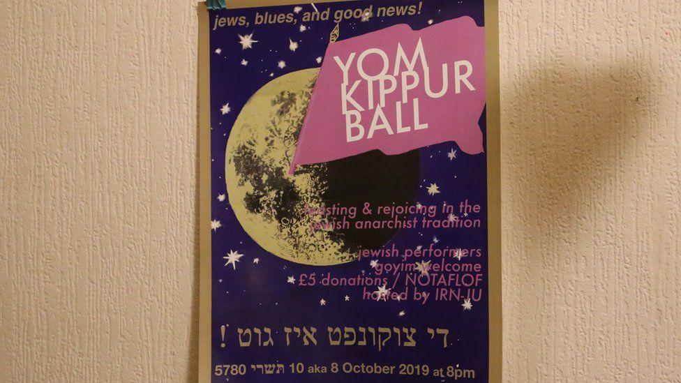 A poster for the Yom Kippur ball