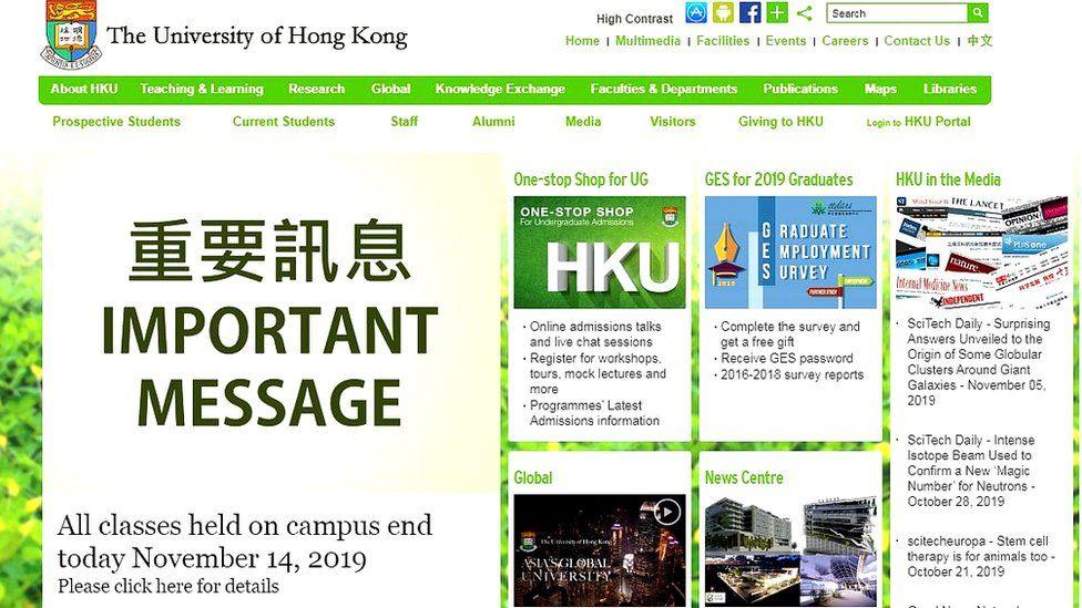 UHK website