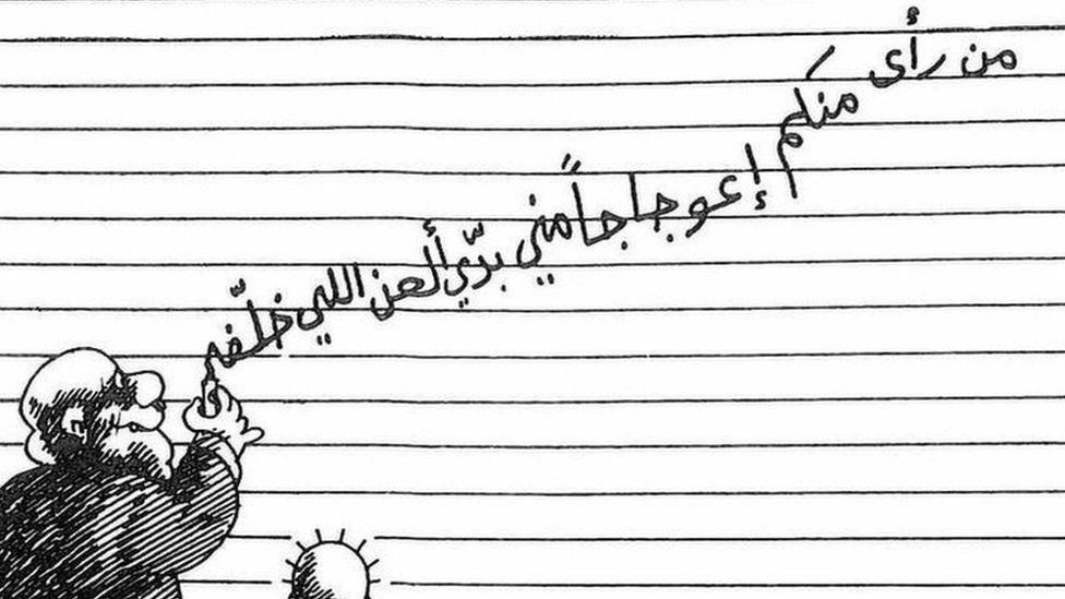 Bilderesultat for ناجي العلي