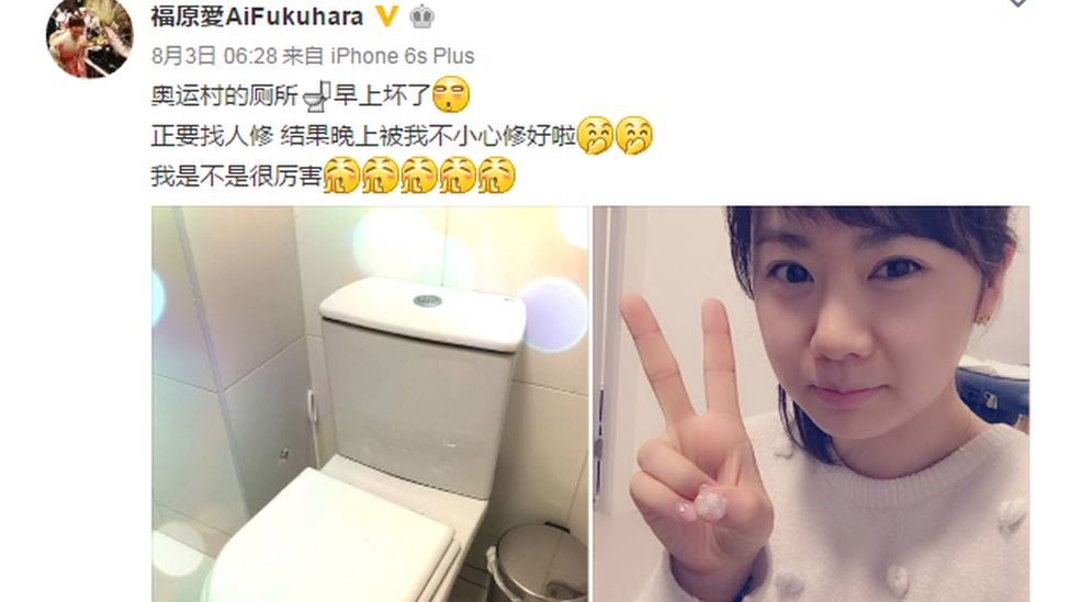"""""""The Olympic toilet spoilt, I ended up fixing it myself- Aren't I great?"""" she asks on Weibo"""
