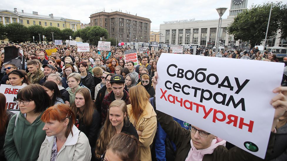 Solidarity rally in St Petersburg, 4 Aug 19