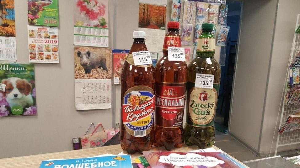 Beer bottles on sale at Murmansk post office