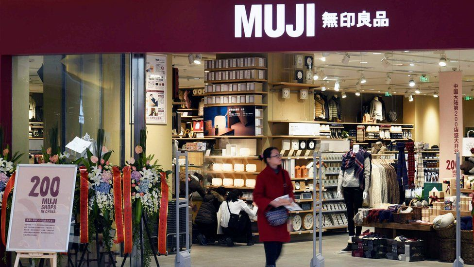 Muji store in China