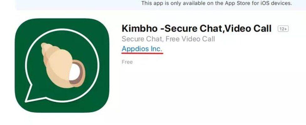 A screenshot of the Kimbho app