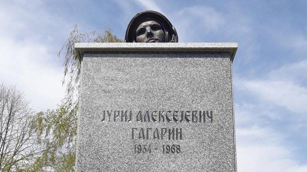 Bust of Yuri Gagarin in Belgrade