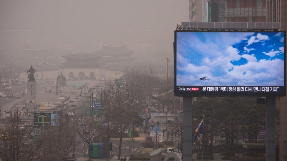 Smog across Seoul skyline