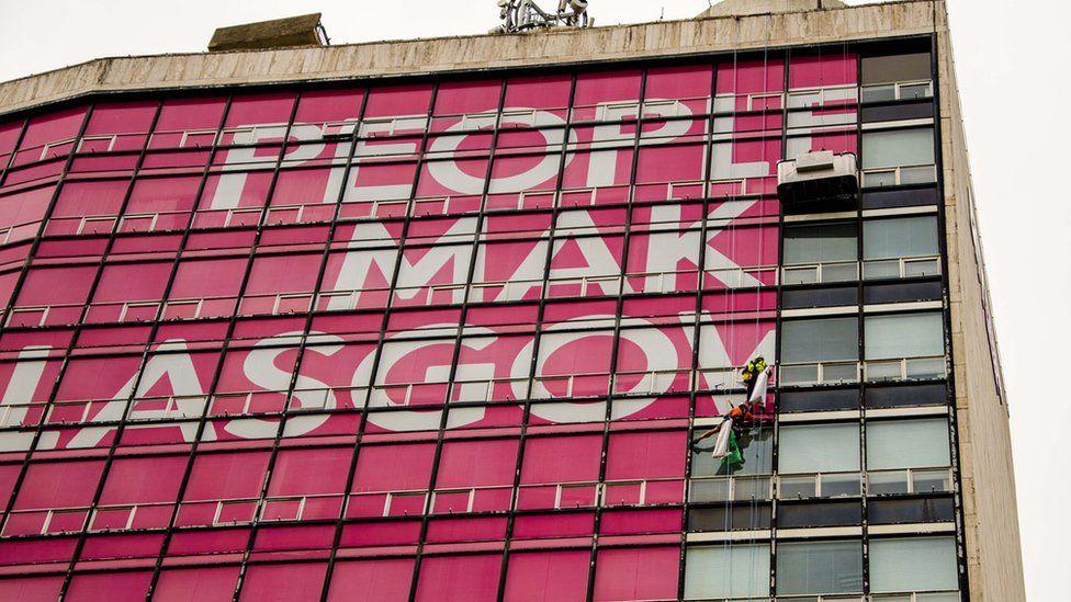 Glasgow Metropolitan College