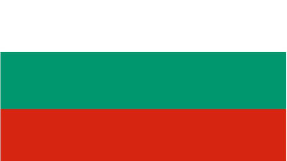 Bwlgaria. // Bulgaria.