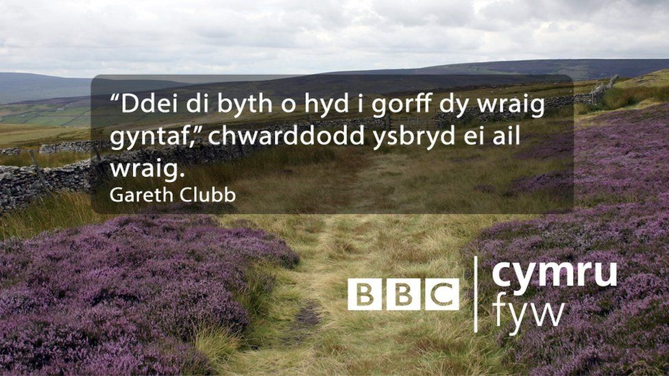 """Ddewch chi fyth o hyd i gorff dy wraig gyntaf"""", chwarddodd ysbryd ei ail wraig"""