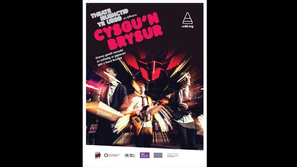 Poster Cysgu'n Brysur