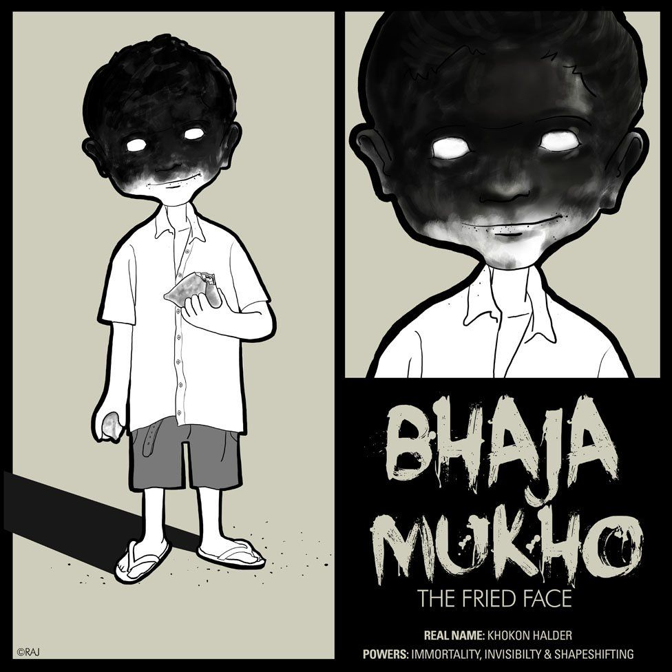 Bhaja Mukho